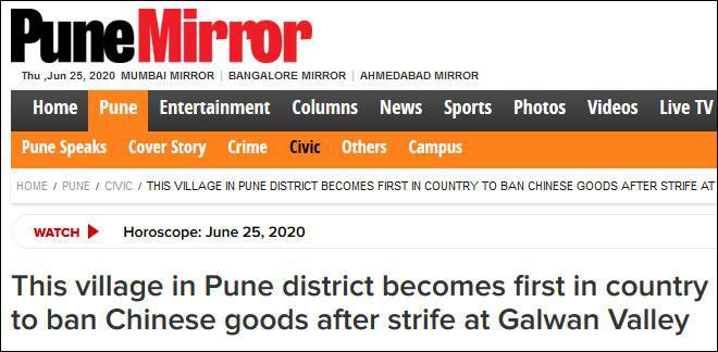 India Boycott Chinese Goods