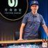 Triton Poker Champion John Juanda