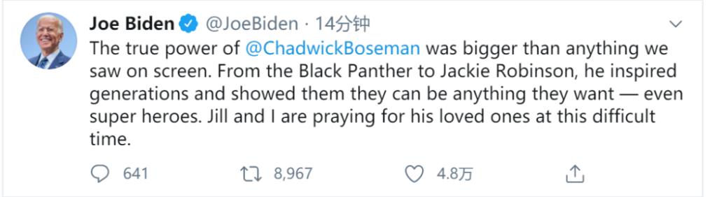 Biden Twitter screenshot