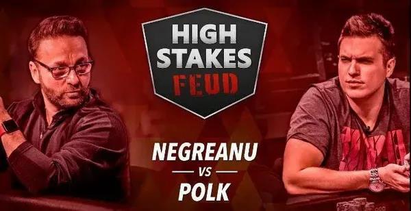 Daniel Negreanu vs Doug Polk