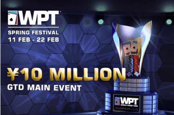 World-Poker-Tour